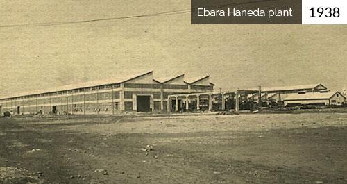 تاریخچه شرکت ابارا Ebara