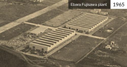 کارخانه فوجیساوا شرکت ابارا Ebara
